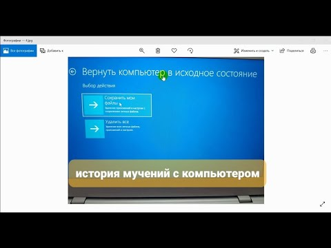 Компьютер запущен некорректно Windows 10. Спасаю файлы. Установка Linux, Windows с флешки