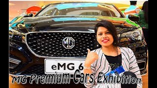 Morris Garages Premium Cars Exhibition in Kolkata South City Mall