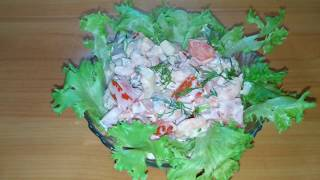 Салат с креветками и сыром праздничный