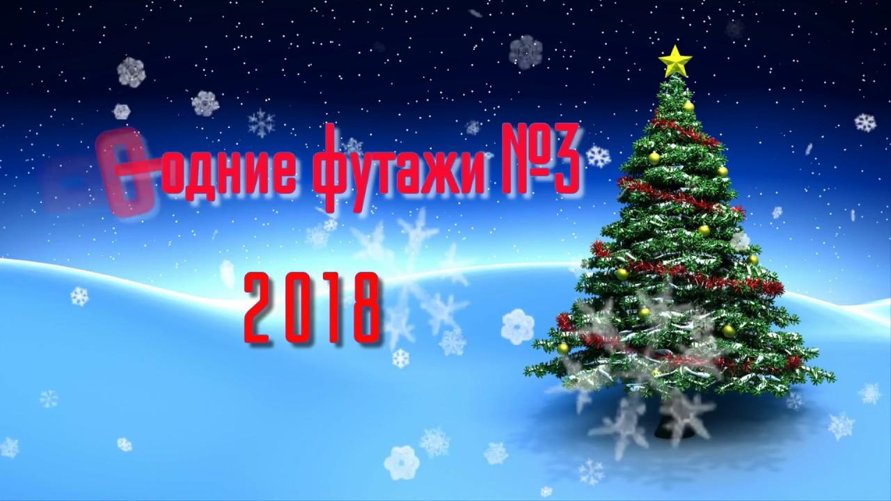 Звуки новогоднего праздника скачать бесплатно
