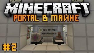 Minecraft: Portal в Майнкрафте #2 [ПОДОПЫТНЫЕ КРЫСЫ]