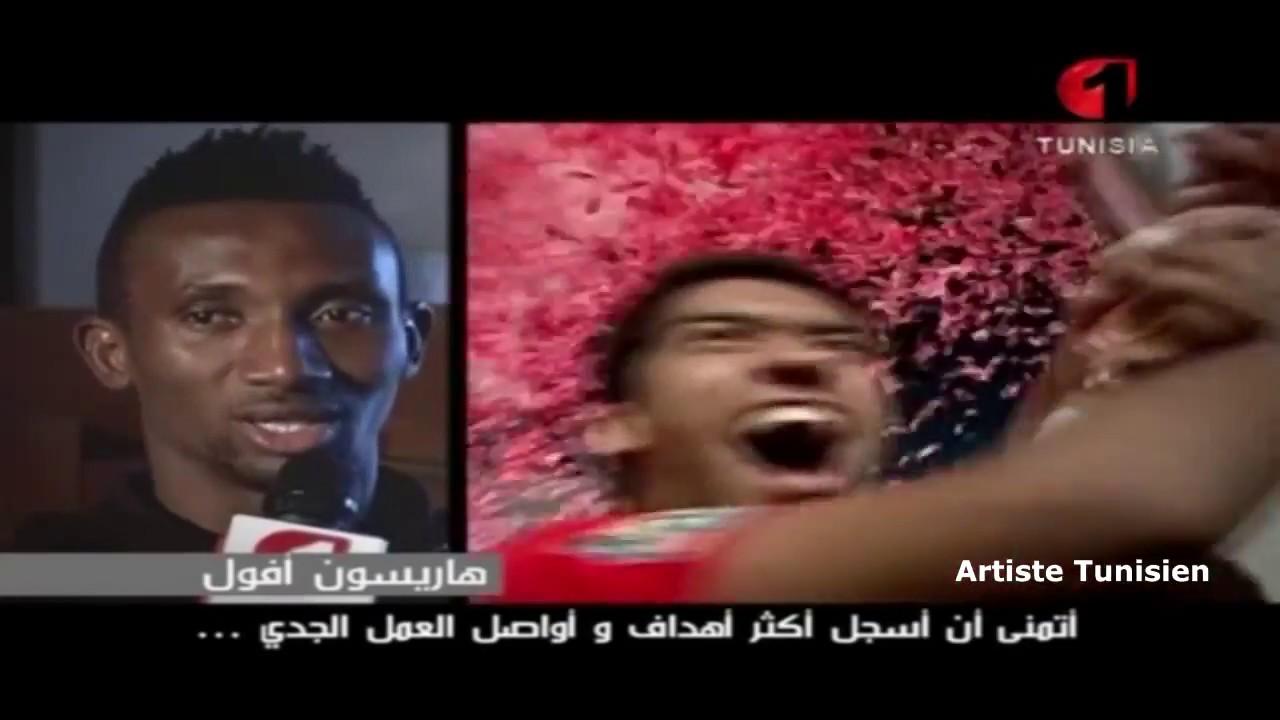 Harrison Afful (Falfoul) : Le Ghanéen de l'Espérance Sportive de Tunis