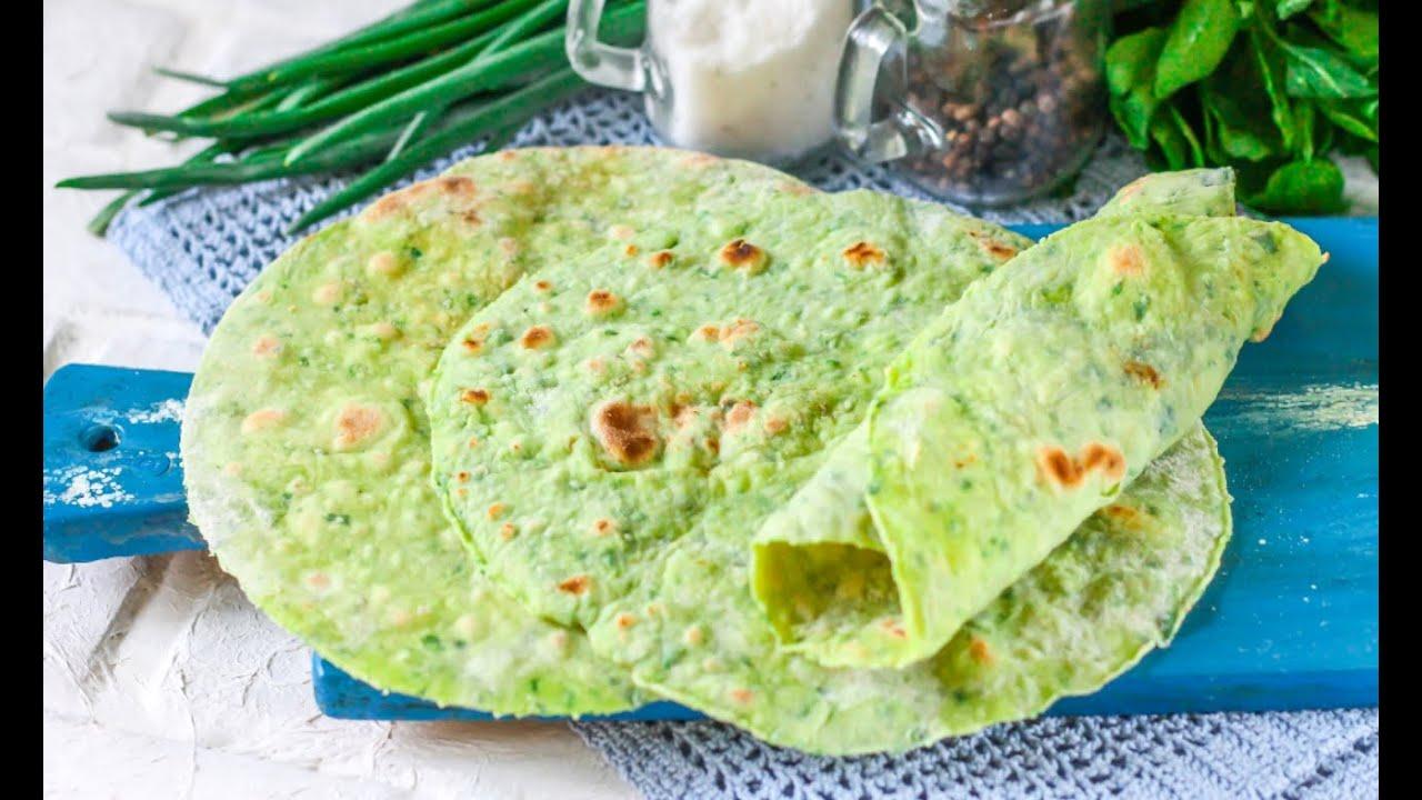 Лаваш с зеленью: вкусная постная выпечка.