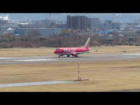 名古屋空港を離陸するFDA機 ドリームレッド JA01FJ  FDA airplane to take off Nagoya Airport  2018.3.11