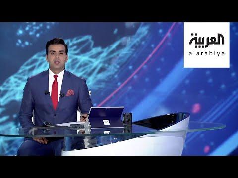 بانوراما | تداعيات استقالة الفخفاخ.. وموجة ثانية من كورونا أشد شراسة  - نشر قبل 19 ساعة
