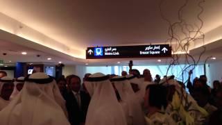 DUBAI MALL METRO LINK INAUGURATION - Al Falak Electronics