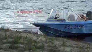 Рыбалка в Сургуте  Часть № 2