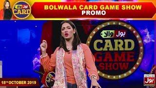 BOLwala Card Game Show Promo | 18th October 2019| BOL Entertainment
