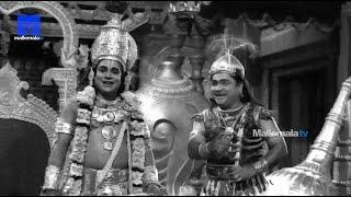 """Duplicate Vasudeva - kuchela"" - Sri Krishna Vijayam Movie || NTR | SVR| Jayalalithaa | Jamuna"