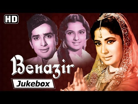 Benazir 1964 Songs (HD) | Meena Kumari, Shashi Kapoor, Tanuja | 60's Bollywood Hindi Songs