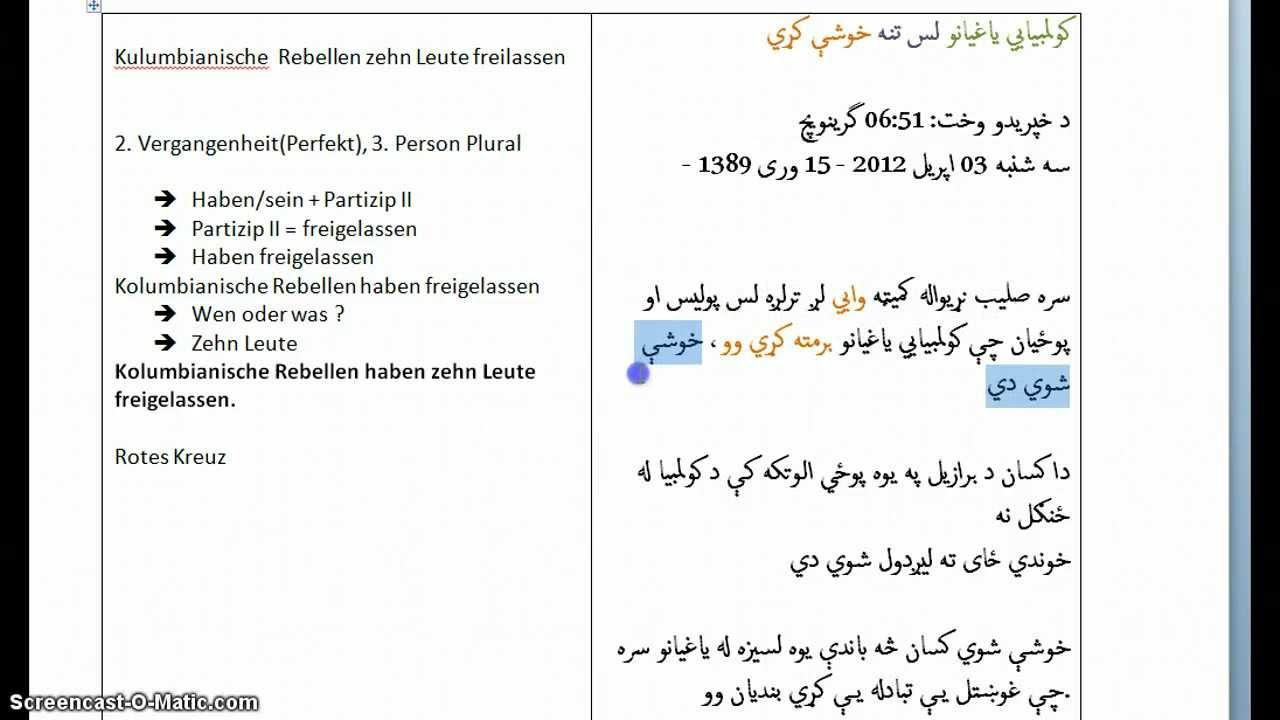 advanced pashto german lesson i   translation from afghani