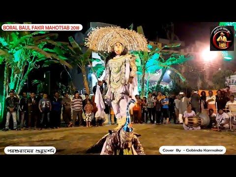 Puruliya Chhou dance    Parshuramer Guru Dorshon    ছৌ নৃত্য    CHHAU DANCE  