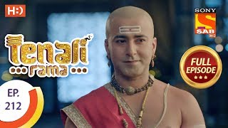 Tenali Rama - Ep 212 - Full Episode - 30th April, 2018