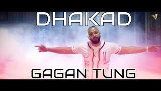 Dhakad (Full Video) Gagan Tung I Karan Aujla | Harj Nagra | Latest Punjabi Songs 2017 thumbnail