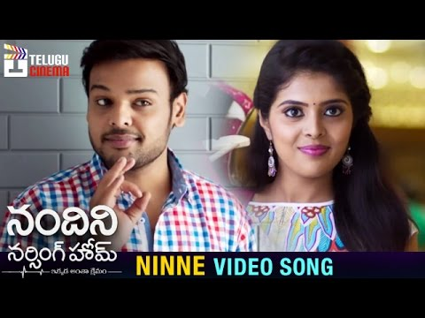 Nandini Nursing Home Telugu Movie Songs Ninney Video Song Trailer