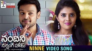 Nandini Nursing Home Telugu Movie Songs | Ninney Video Song Trailer | Telugu Cinema
