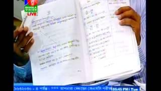 JSC Bangla Vision MURAD Sarker 4