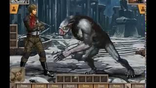 Кв и Рейд на зверя 2 в 1