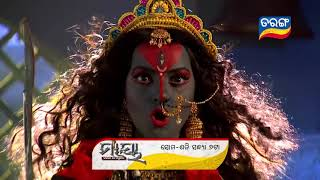 Maaya | Generic Promo | 18th Nov 2020 | Tarang Tv