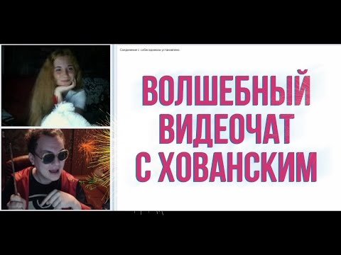 Видеочат с девочками с веебкой фото 135-673
