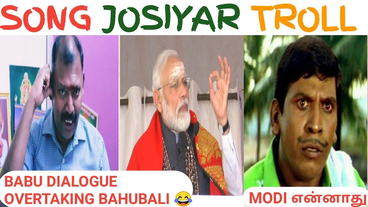 Download MUSIC JOSIYAR TROLL | ding ming astrologer troll | JOSIYAR BABU vs MODI TROLL |#TRENDINGMASTERTAMIL