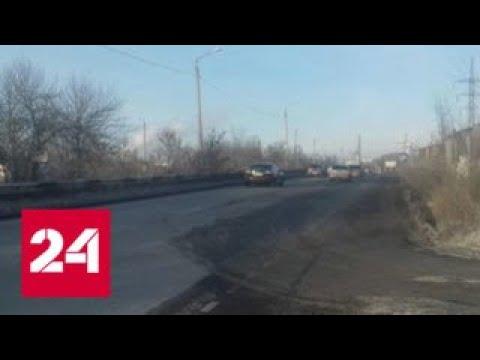 ГИБДД Челябинска скрыла ДТП с участием 15-летней девушки - Россия 24