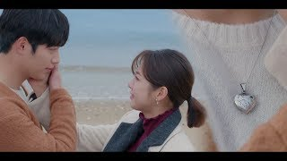 [MV] Seo Kang Joon (서강준) - You Are My Love (Are You Human Too? (너도 인간이니?) OST Part.9)