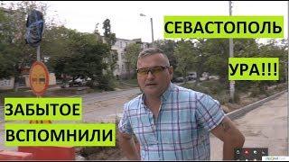 Крым. Россия восстанавливает богом забытые места