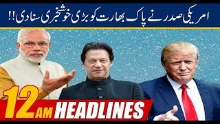 News Headlines | 12:00am | 18 Sep 2019 | 24 News HD