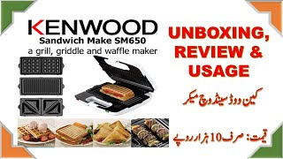 Kenwood SM650 Sandwich Maker 3 x 1 Unboxing, Review and Usage Urdu / Hindi