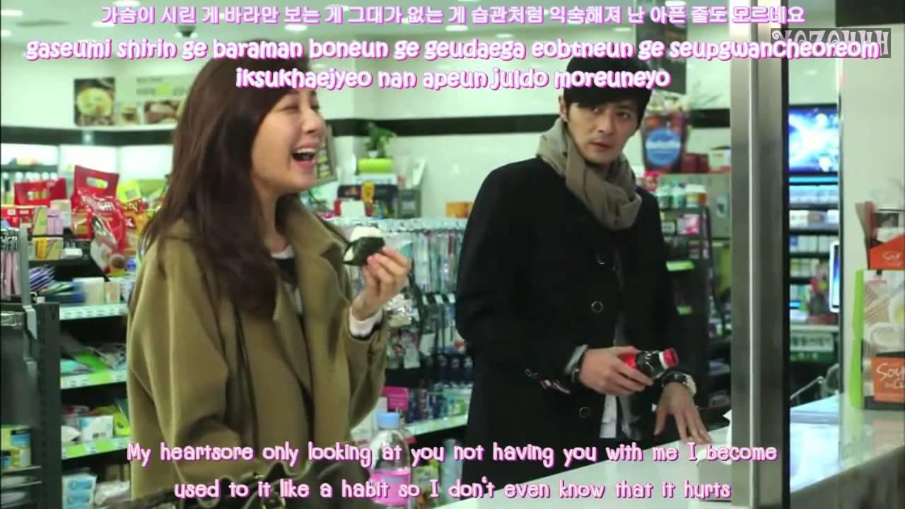 Lee Hyun(8Eight) - My Heartache MV (A Gentleman's Dignity OST) [ENG SUB + Romanization + Hangul]