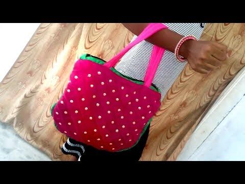 How To Make Fabric Handbag At Home    Fabric Purse Making Tutorial    Ho To Make Fabric Purse