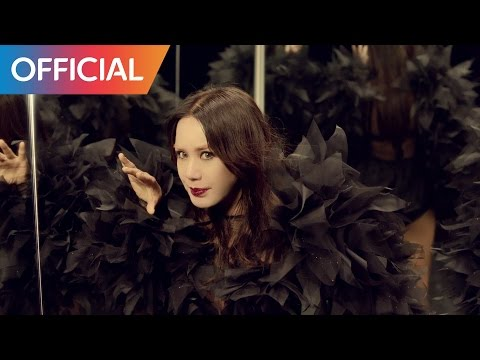 엄정화 Uhm Jung Hwa  Dreamer MV