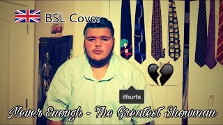Never enough - bsl cover