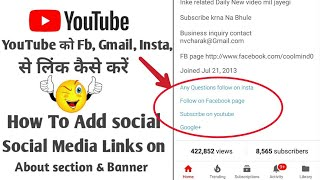How to add social media links on youtube