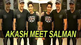 Sairat Actor Akash Thosar Meet Superstar Salman Khan