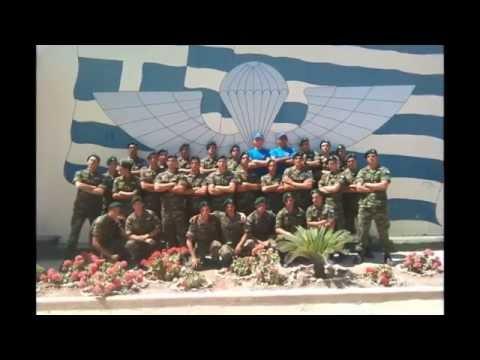 Αφιέρωμα στην 315 Σειρά 2011 Β' ΕΣΣΟ