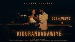 Kiduranganawiye Dileepa Saranga