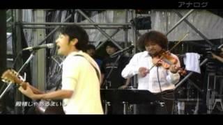 情熱大陸 SPECIAL LIVE BONANZA'09.