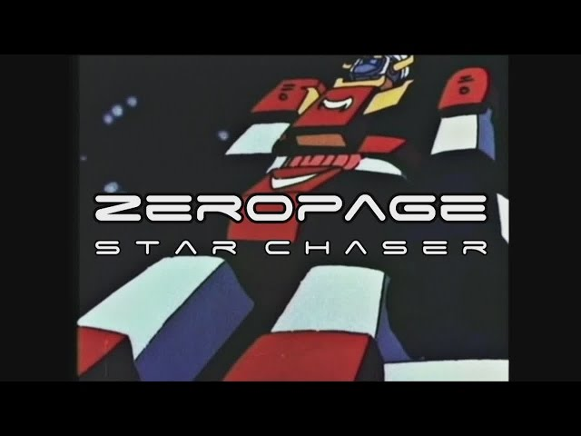 Star chaser (Club Mix)