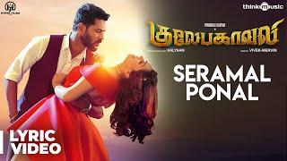 Gulaebaghavali | Seramal Ponal Song with Lyrics | Prabhu Deva, Hansika | Vivek-Mervin | Kalyaan
