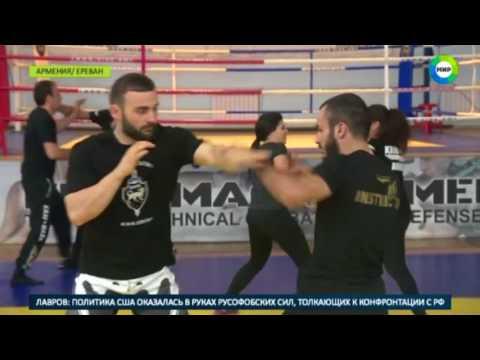 Армянская молодежь осваивает израильскую борьбу