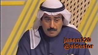 لقاء قضايا و ردود وحلقة خاصة عن الاستثمارات الخارجية الكويتية