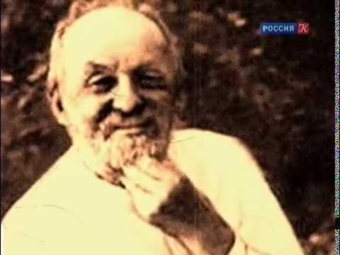 Константин Циолковский. Гражданин Вселенной.