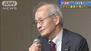 文化勲章にノーベル賞・吉野氏ら「更に重責増した」(19/10/29)