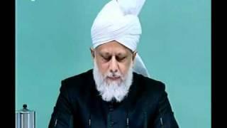 Проповедь Хазрата Мирзы Масрура Ахмада (03-12-10) часть 3