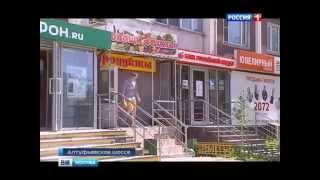 Новости России сегодня 10 06 2015 Эхо взрыва.  Самые последние новости Москвы сегодня