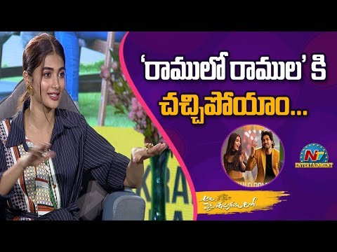 pooja-hegde-about-dosa-step-in-ramulo-ramula-song-from-ala-vaikunthapurramuloo-|-ntv-ent