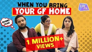 When You Bring your Girlfriend Home | Life Tak