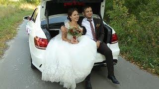 Свадьба в Старом Осколе
